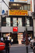 写真:池袋東店