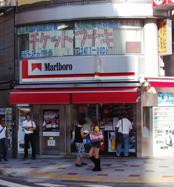 写真:渋谷店