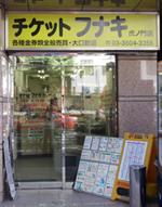 写真:虎ノ門店